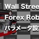 Wall Street 2.0 Evolution パラメータ設定