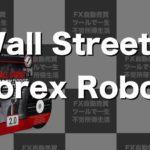 WALL STREET FOREX ROBOT(ウォールストリートフォレックスロボット)